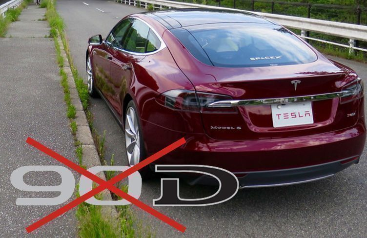 Tesla přestane nabízet 90 kWh baterii
